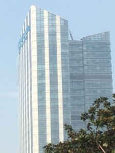 Avic building on a sunny day in Shanghai